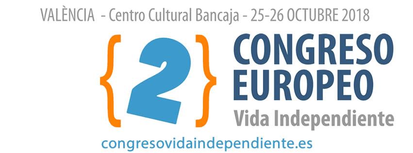 Apoyo al 2º Congreso de Vida Independiente